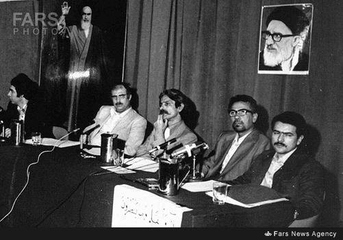 گردهمایی انقلاب فرهنگی ایران ۱۳۵۹
