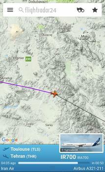 گزارش لحظه ورود هواپیما به حریم هوایی کشور