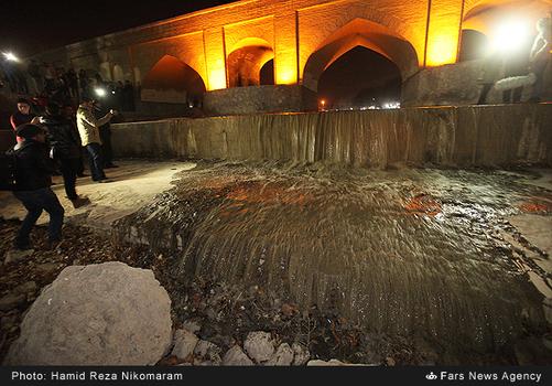 resized 364475 370 - آب در زاینده رود مردم اصفهان را خوشحال کرد + تصاویر جاری شدن آب در زاینده رود