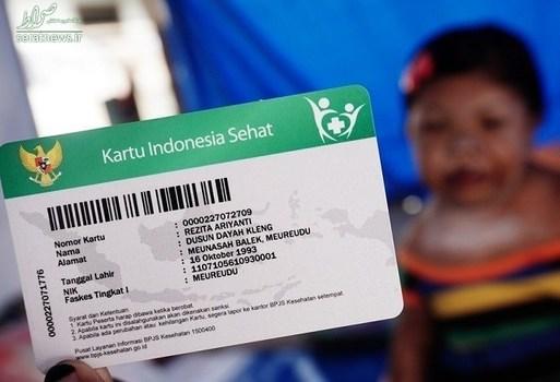 زن اندونزیایی بیماری نادر بیماری عجیب اخبار اندونزی Sari Rezita Ariyanti