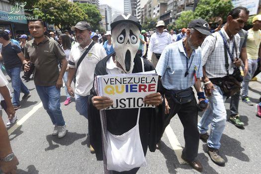 تظاهرات پزشکان علیه نیکلاس مادورو رییس جمهور ونزوئلا