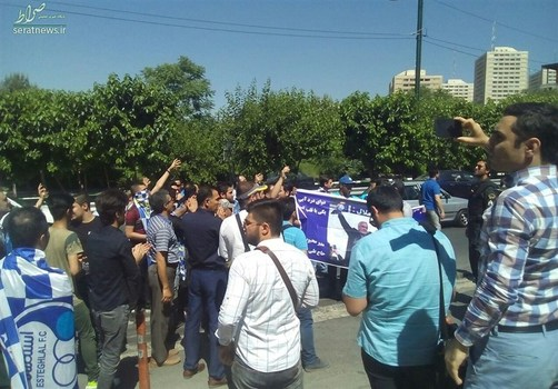 تظاهرات استقلالی ها علیه وزارت ورزش