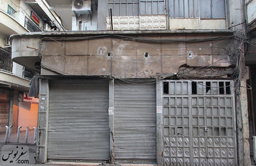 خیابان لاله زار تهران اخبار تهران